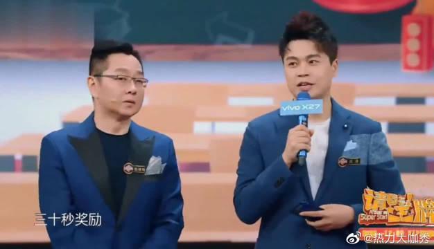 华晨宇学生时代视频公布,瞬间吸了一波粉,好青涩