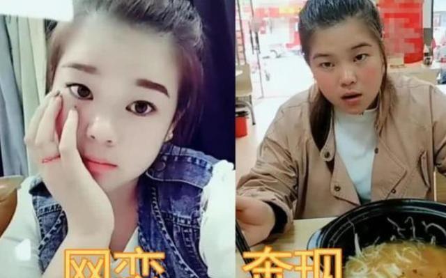 """年轻小伙网恋奔现遇40岁""""凤姐"""",衣服被扯破,网友:在一起吧"""