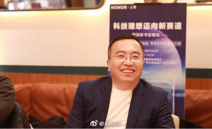 荣耀CEO赵明:目前在售5G手机超过10款……