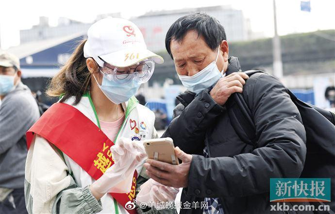 广州养老服务条例草案公开征求意见 公共服务不得强制老年人使用智能手机