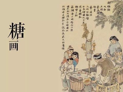 可以吃的画,过年逛庙会,满满的童年回忆