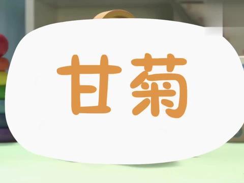 瑞奇宝宝:甘菊很喜欢太阳,可这盆甘菊活在阴影里,它快要枯萎了