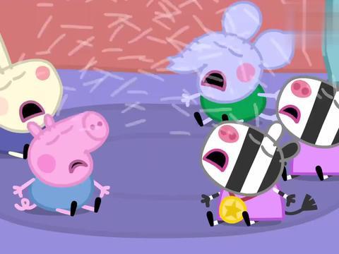 小猪佩奇:孩子们玩击鼓传花,乔治太不知足了,拿着包裹不撒手!