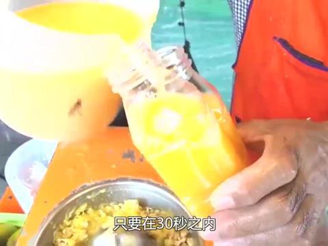 泰国最实在的果汁,13元一杯可以无限喝,顾客称比珍珠奶茶还好喝