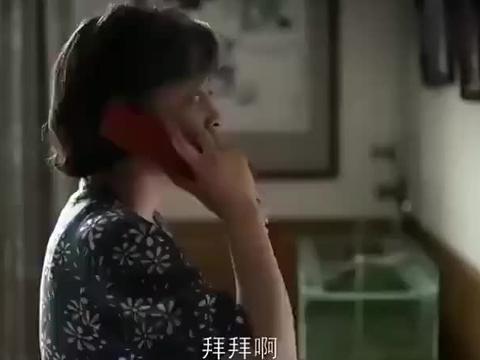 父母爱情:德华看亚菲饭点出门,老丁:看不明白吗,吃饭去了!