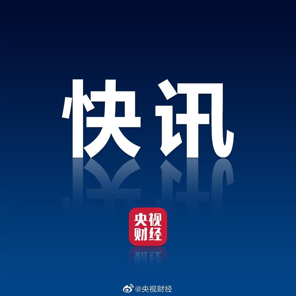 灵台县2021年经济总量_2021年日历图片