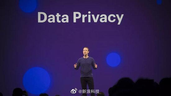 Facebook侵犯隐私案签和解协议:Facebook赔偿160万用户6.5亿美元