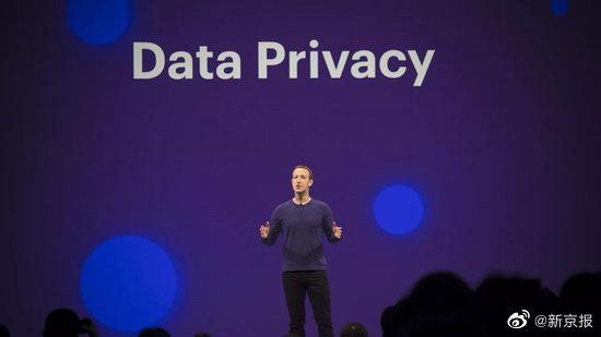 facebook赔偿160万用户6.5亿美元