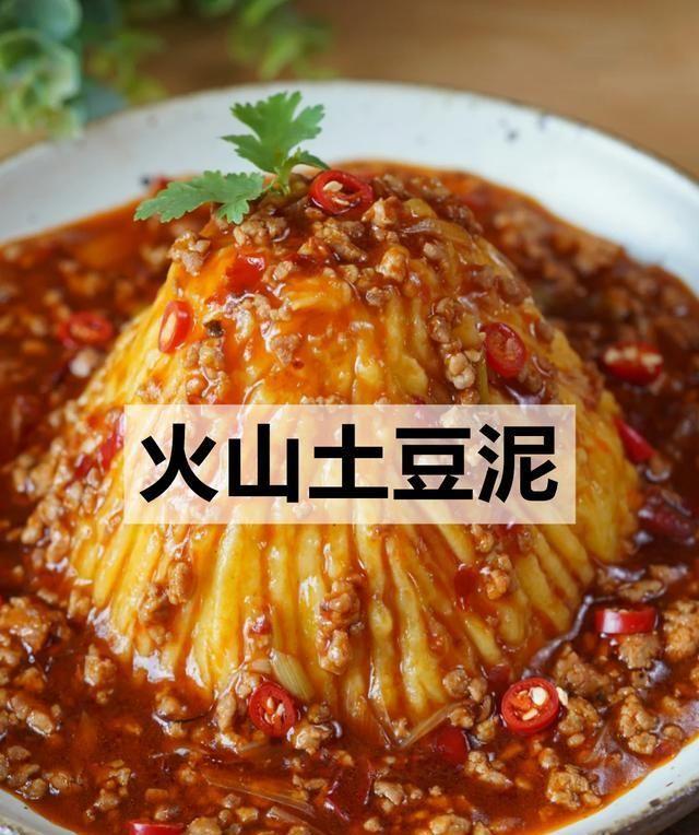 火爆全街的土豆泥做法!火山土豆泥!肉酱配米饭一流!