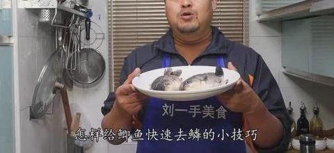 原来刮鱼鳞这么简单,一个塑料袋,鱼鳞不飞溅,刮得又快又干净