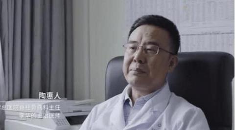 """那个被称为""""折叠人""""的李华,经过4次手术能直立行走,现状如何"""