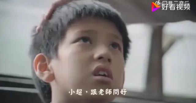 老师能对孩子好到什么程度?1部火遍全网的泰国短片,把人看哭了
