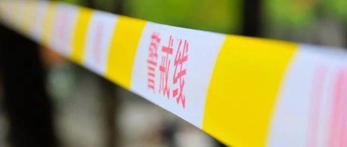 工人吸入有毒气体,致5死8伤