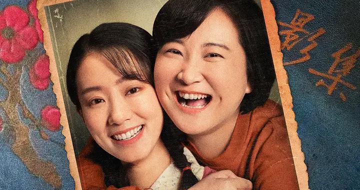 《你好,李焕英》提供了一个反思母职与中国式亲子关系的契机