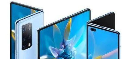 折叠手机新品齐发,折叠屏供应谁主沉浮?