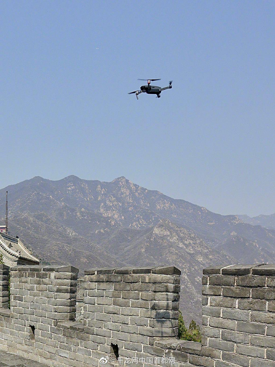 今日至12日北京全域禁止这类活动