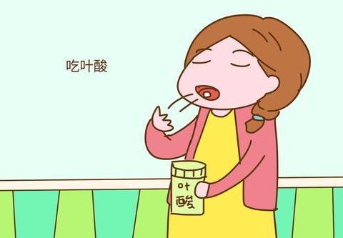 备孕期吃叶酸就可以了?这几件事,做好了才能好孕!