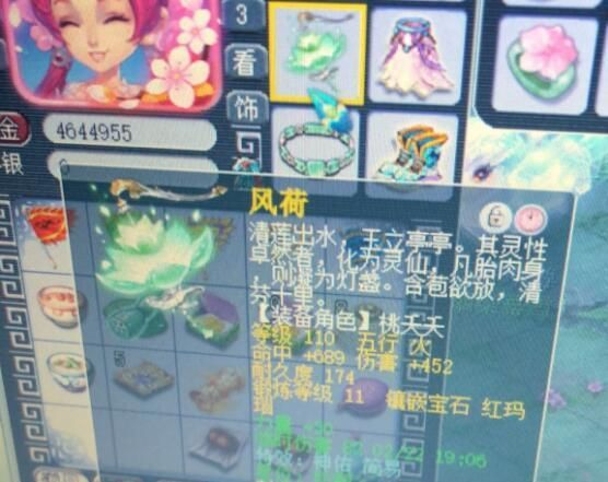 梦幻西游:梦幻最有良心的盗号党,号上的东西没动,还帮忙交朋友