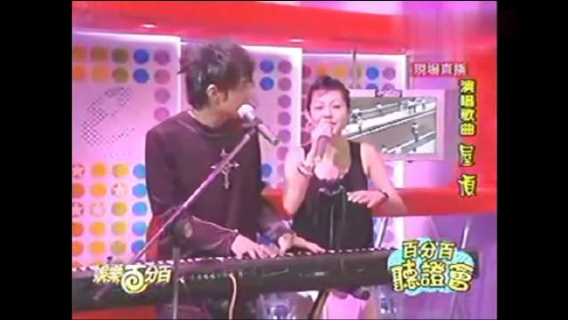 周杰伦和小S唱《屋顶》,看多少遍都很好笑……