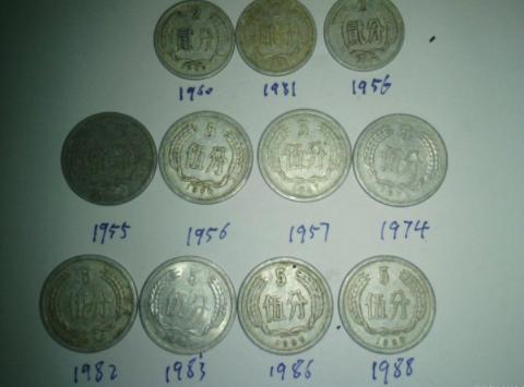 家中五分硬币,你还能找到吗,有一些已经价值上千元了
