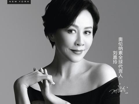 刘嘉玲出任奥伦纳素全新代言人 传奇女星助力女性活出真我力量
