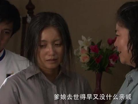 守望的天空:葡萄妈妈要死了,临死前来找葡萄,向她道歉