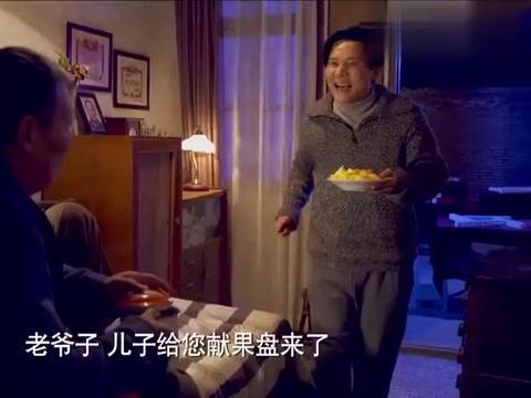 二婶:老三给父亲端来果盘,怎料还说叶巧坏话,父亲听不下去了!