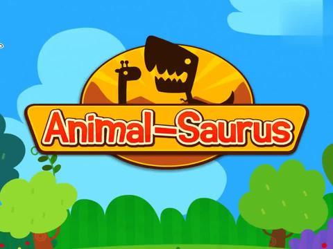 碰碰狐:小朋友们看到了长颈鹿,以为他也是恐龙,就跟他一起玩耍