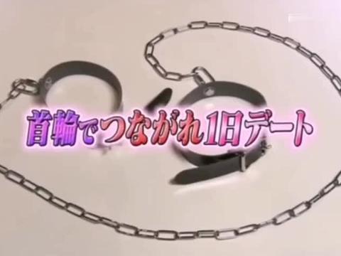 日本恋爱综艺真人秀『先接吻 再恋爱』番外篇解说第3期:颈圈之恋