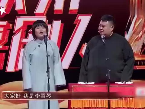 欢乐喜剧人:李雪琴遇上百搭捧哏孙越,脱口秀都说成相声了?
