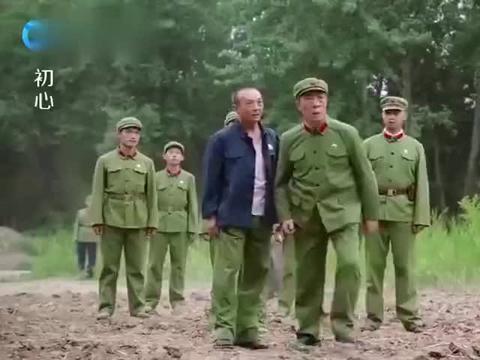 退休老将军被人陷害,一个电话打到上级去,领导立马赶来解决