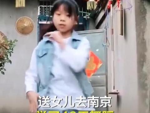 """江苏:11岁农村女孩跳舞火了,""""商家求合作,妈妈却拒接广告"""""""