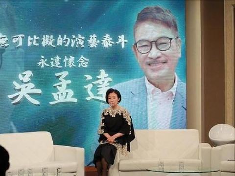 吴孟达去世,众星出席他的追悼会,直播现场还原吴孟达生前影像