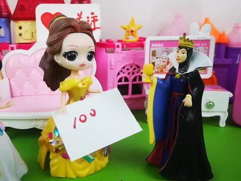 贝儿发愤图强刻苦学习,终于取得好成绩,王后却说贝儿考试作弊!