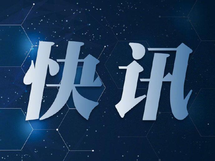 中小学教育惩戒规则实施,南京教师制定哪些班规?