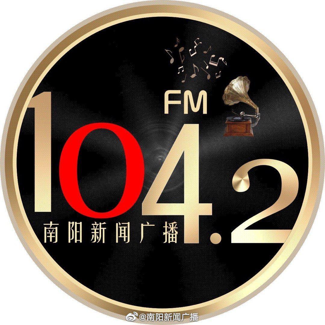 3月2日,南阳市林业局党组成员、副局长袁浩带队值班行风热线与听……