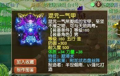 梦幻西游:身携逆天三特殊,这只画魂即将登上服战舞台!