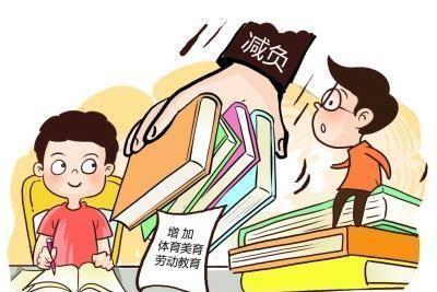 教育部颁布了很多减负政策,家长还有必要给孩子报补习班吗?