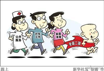 建议增设二孩奖励性产假、增加托育服务……农工党中央多条建议聚焦生育政策 | 建言中国113