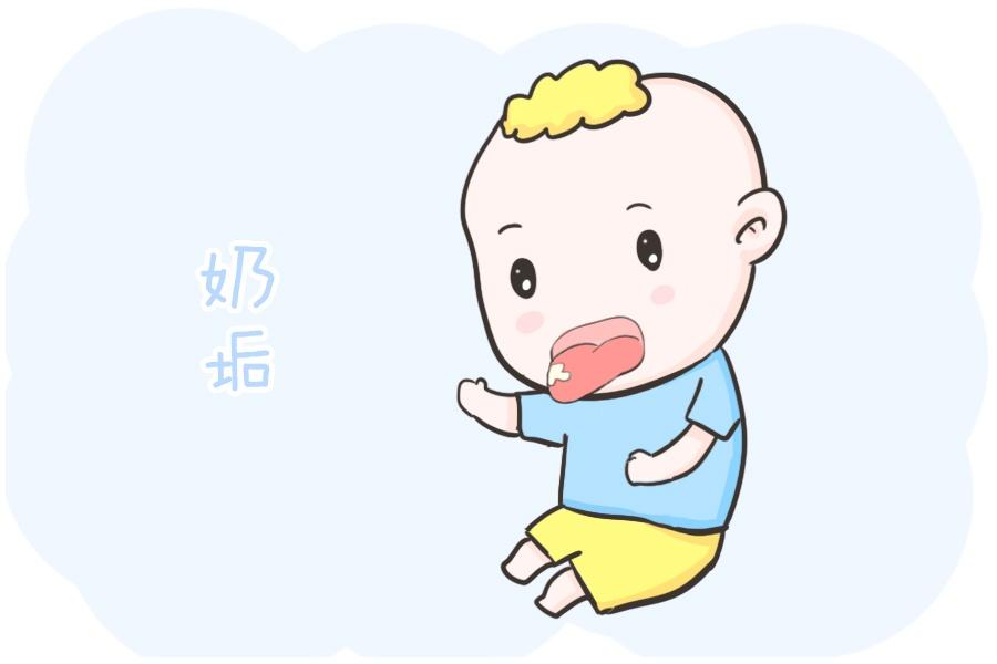 干货!宝宝舌苔厚、口腔有异味是肠胃不适吗?看完这篇你就知道了