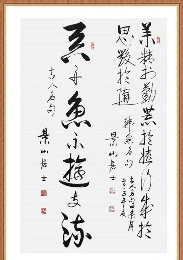 """他被誉为""""小启功"""",因不满主动退出中书协,书作更加细劲,耐看"""