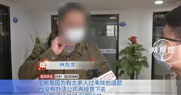 """福州多名学员报名后,驾校方玩""""失踪"""",最后发现竟是一家""""假驾校""""?"""