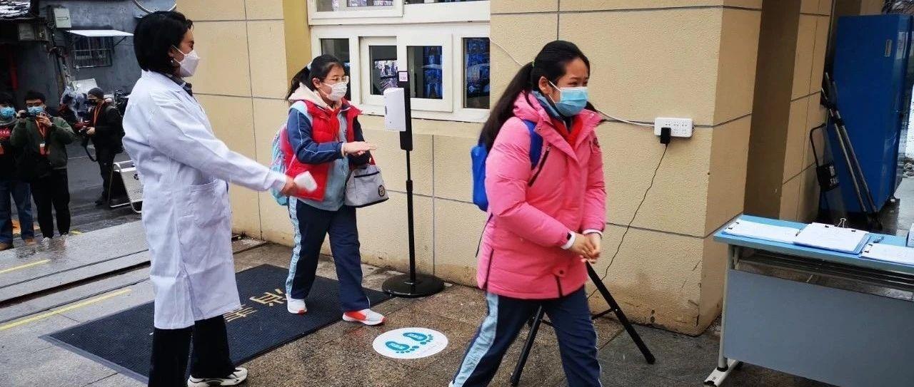 北京百万中小学生今天开学!