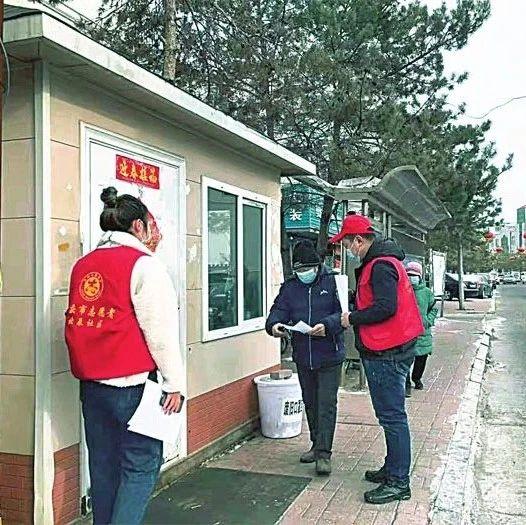 展志愿风采 沐文明春风|文明城市创建主题志愿服务活动启动
