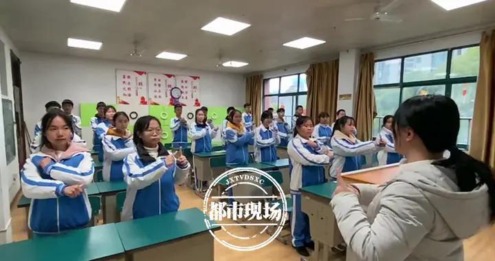 """南昌盲童学校开学第一课,手语""""唱""""国歌 举行升旗仪式"""