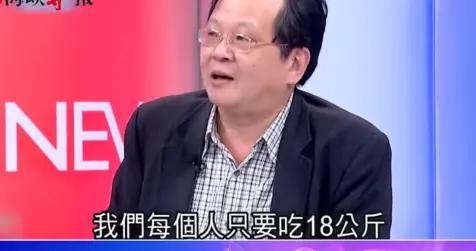 """""""每个人一天18公斤的凤梨,吃两个礼拜,很难吗?"""""""