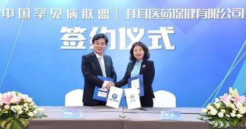共同推进中国血友病标准化诊疗管理能力