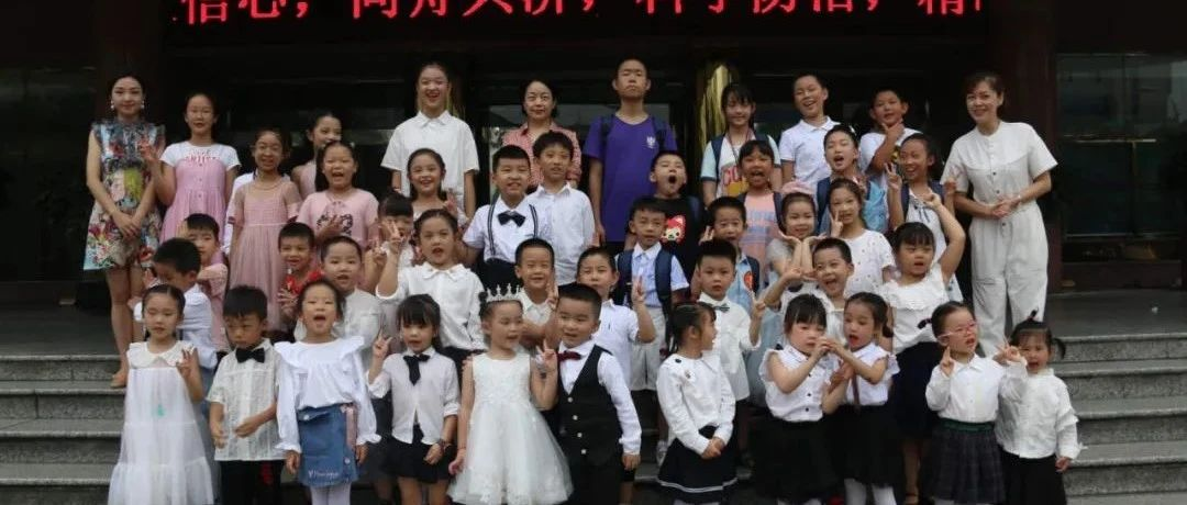 """让孩子""""能说会道"""",乐山广播电视台语言艺术培训春季班招生啦!"""