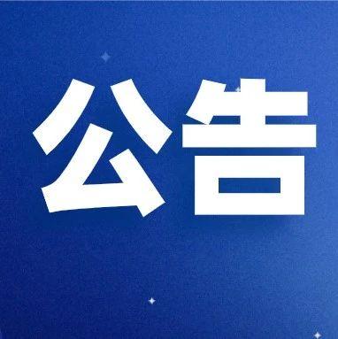 云南省第85次高等教育自学考试3月2日开始网上报名