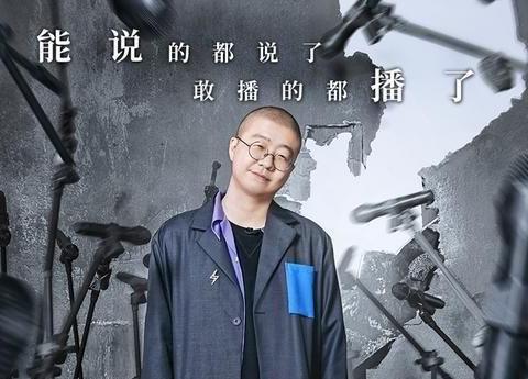 金晨私服照流出 邓凯暗恋橘生淮南